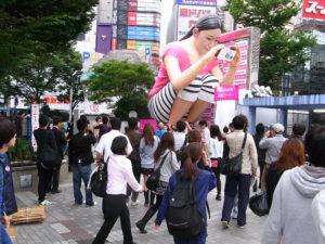 Haruka_Ayase-1.jpg