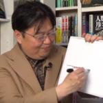 Okada Toshio