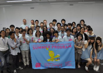Kadokawa Summer Program 2014